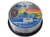 HDBDR130RP20 [BD-R 6倍速 20枚組] 製品画像