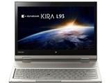dynabook KIRA L93 L93/PG PL93PGP-ZHA 製品画像