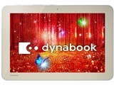 dynabook Tab S50 S50/PG PS50PGP-NXA