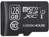 GH-SDMRXCUB128G [128GB] 製品画像