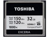 EXCERIA CF-EZ032 [32GB] 製品画像