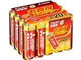 アルカリG アルカリ乾電池 単3形 20本パック LR6GD/20CS 製品画像