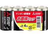 マンガン乾電池 単2形 4個パック R14PUD/4S 製品画像