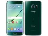 Galaxy S6 edge SC-04G docomo [Green Emerald] 製品画像
