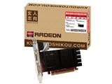 RH5450-LE1GB/D3/HS [PCIExp 1GB] 製品画像