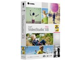 VideoStudio Pro X8 通常版 製品画像