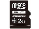 GH-SDMI-XSA2G [2GB]