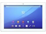 Xperia Z4 Tablet SO-05G docomo [ホワイト] 製品画像