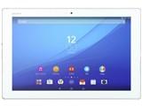 Xperia Z4 Tablet SOT31 au [ホワイト]