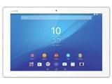 Xperia Z4 Tablet Wi-Fiモデル SGP712JP/W [ホワイト] 製品画像