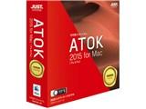 ATOK 2015 for Mac [プレミアム] 通常版