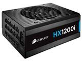 HX1200i CP-9020070-JP 製品画像