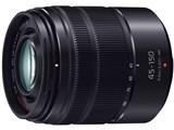 LUMIX G VARIO 45-150mm/F4.0-5.6 ASPH./MEGA O.I.S. H-FS45150-KA [ブラック]