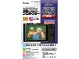 KLP-SCSHX90V 製品画像
