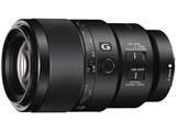 FE 90mm F2.8 Macro G OSS SEL90M28G 製品画像