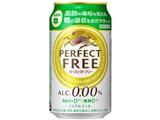 パーフェクトフリー 350ml ×24缶