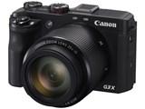 PowerShot G3 X 製品画像