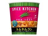 スパイスキッチン トムヤムクン フォースープ 27g ×6食