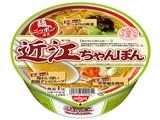 麺ニッポン 近江ちゃんぽん 112g ×12食