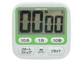 時計付大画面タイマー T-140GN [グリーン] 製品画像