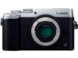 LUMIX DMC-GX8-S ボディ [シルバー] 製品画像
