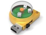 UFDCSA8G-DC [8GB ダイス] 製品画像