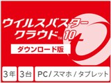 ウイルスバスター クラウド 10 ダウンロード3年/2015年7月発売版 製品画像