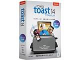 Toast 14 Titanium ブルーレイ対応版