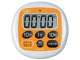防滴100分タイマー AD-5705RE 製品画像