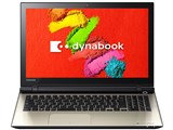 dynabook AZ85/TG PAZ85TG-BNA-K 価格.com限定モデル 製品画像