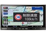 ストラーダ 美優Navi CN-RS02D 製品画像