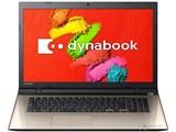 dynabook T67 T67/TG PT67TGP-SWA 製品画像