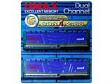 DCDDR4-2133-16GB HS [DDR4 PC4-17000 8GB 2枚組] 製品画像