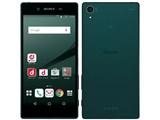 Xperia Z5 SO-01H docomo [Green] 製品画像