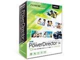 PowerDirector 14 Standard 通常版 製品画像