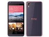 HTC Desire 626 SIMフリー [マカロンピンク] 製品画像