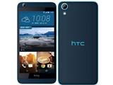 HTC Desire 626 SIMフリー [マリーンブルー] 製品画像