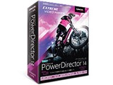 PowerDirector 14 Ultimate Suite 通常版 製品画像