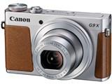 PowerShot G9 X [シルバー] 製品画像