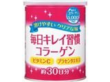 MKCUSTOMER 毎日キレイ習慣コラーゲン 198g [マツモトキヨシPB] 製品画像