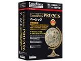 LogoVista PRO 2016 ベーシック 製品画像