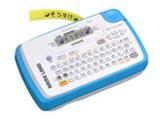 ネームランド KL-P40-BU [ブルー] 製品画像