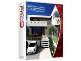 3DマイホームデザイナーPRO9 製品画像