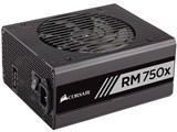RM750x CP-9020092-JP 製品画像