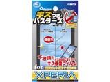 VGF-KB-XP 製品画像