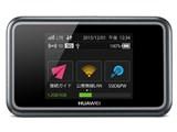 Mobile Wi-Fi E5383 [Gray&Silver] 製品画像