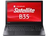 dynabook Satellite B35 B35/R PB35RNAD491AD81 製品画像