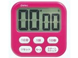 シャボン6 T-542PK [ピンク] 製品画像