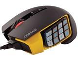 SCIMITAR RGB CH-9000091-AP