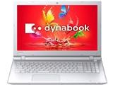 dynabook AZ25/UW PAZ25UW-SNA